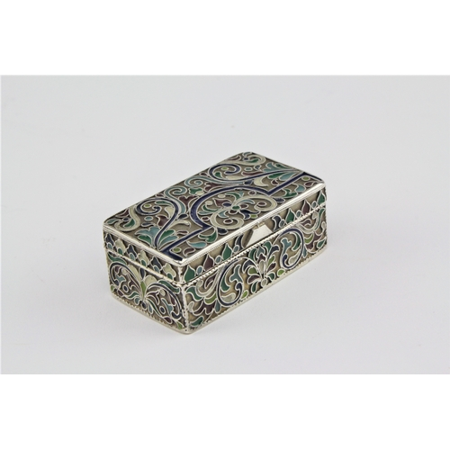 29 - A continental silver and bright coloured enamel snuff box, marked in base 84 and a head....