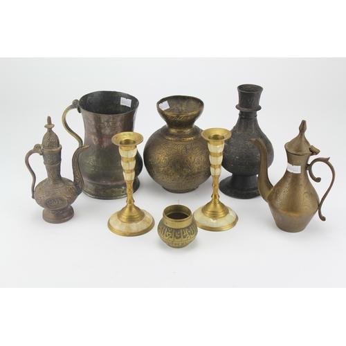 110 - A Bindri ware hooker base, Indian brass ware etc....