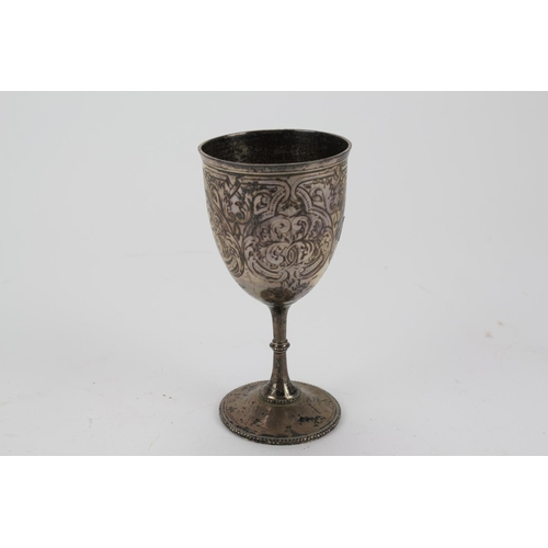 19 - A Victorian Silver flat chased & engraved pedestal Goblet, London 1862. 118 grams....