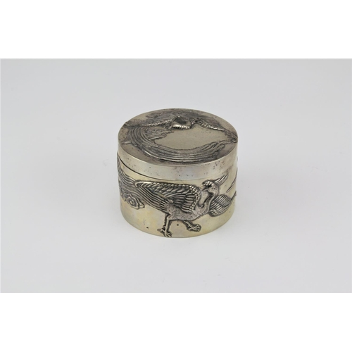 4 - A Chinese Hong Kong made Wui kee silver jewellery box with a lined velvet interior, dragon decorated...