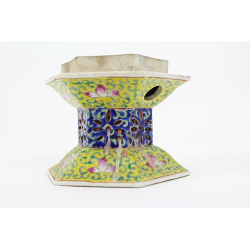 251 - A Scarce Chinese pieced side open work lantern ornament on a separate base painted in yellow, green ...