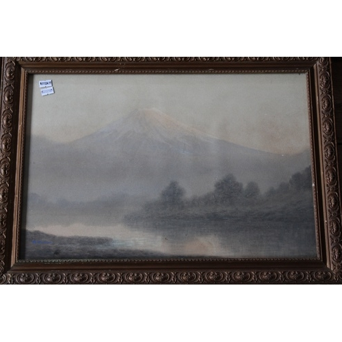 262 - A Kyoma watercolour wash of a snow capped mountain, along with a Hollick painting, a Gordon Frickers...