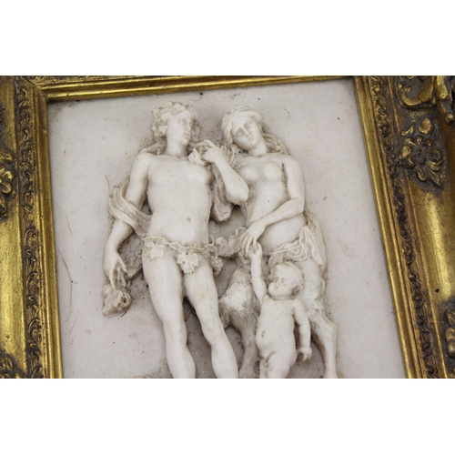 281 - A Two Lovers with Child Classical designed picture in Gilt Frame....