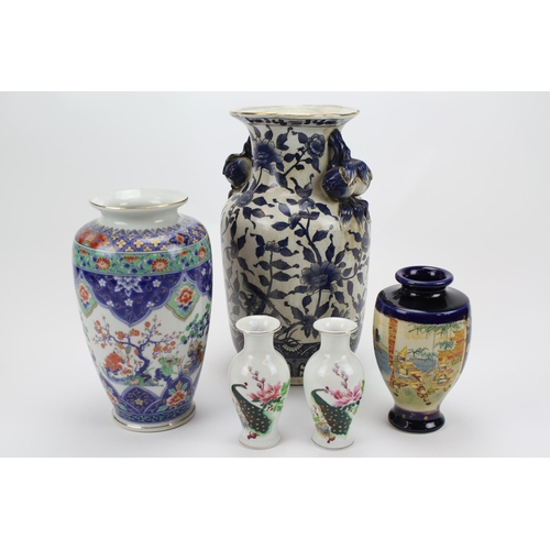 396 - A Chinese Multi Coloured Floral decorated vase along with 4 other vases....