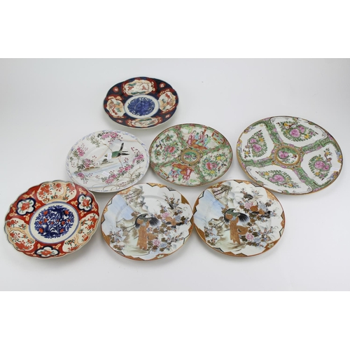 388 - A Cantonese enamelled plate decorated with figures and an