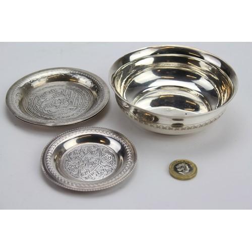 14 - 3 x Silver Cairo Ware Pin Dishes along with a similar engraved Kulfi dish....