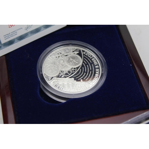 249 - A Silver Proof 2015 Russian Coin in Box with Certificate & Outer White Box along with a 50 Jahre Coi...