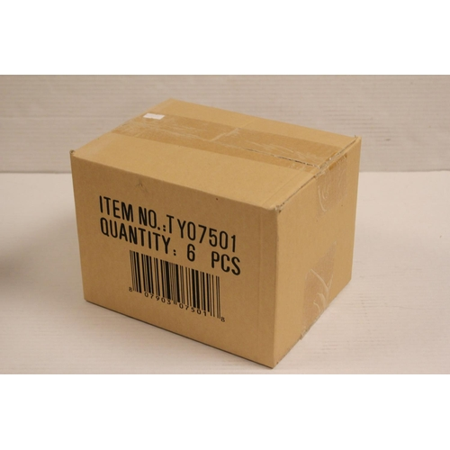 23 - A Unopened Trade box of 6 x Corgi TY07501