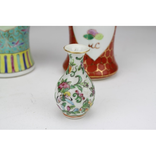 162 - A Chinese Bulbous Shaped Vase decorated in Turquoise ground of a Young Maiden with billowing sleeves...