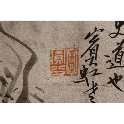 188 - A Chinese Ink on Silver paper scroll. Attributed to Huang Binhong (1865-1955). Measuring: 28cm x 39c...