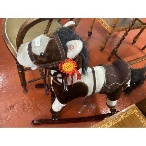 44 - VINTAGE ROCKING HORSE