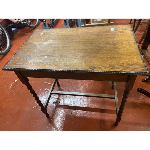 46 - OAK BARLEY TWIST BOBBIN TABLE