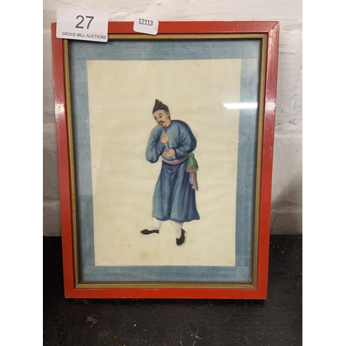 27 - FRAMED CANTON MID TO LATE CENTURY PORTRAIT ON RICE PAPER