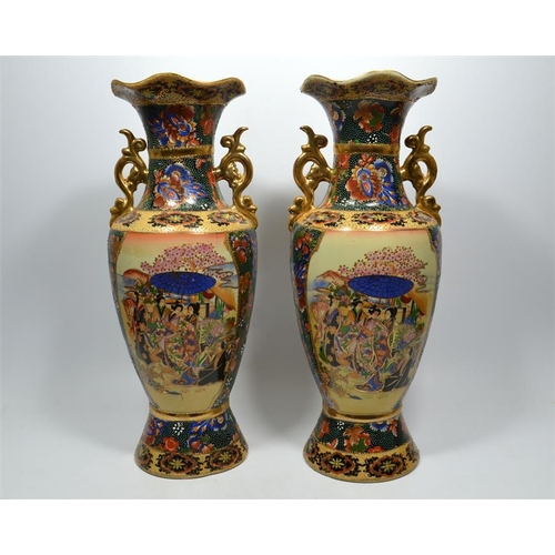 A Pair Of Japanese Satsuma Vases With Handles Printed Marks Height