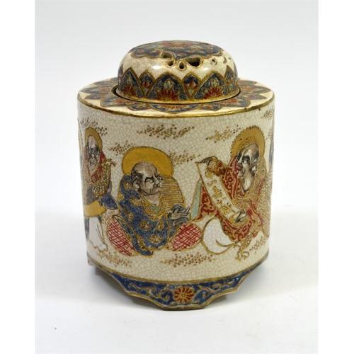 12 - A Japanese Satsuma koro, Meiji, cylindrical form on bracket feet, pierced domed lid, 12cm high...