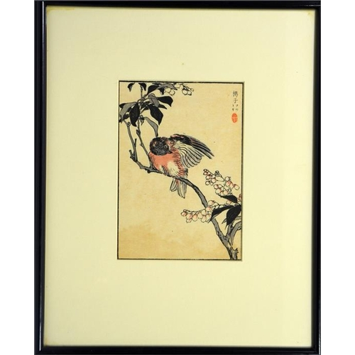 53 - Three Kono Bairei Japanese woodblock prints. 41cm x 34cm. Note: purchased from Liberty's in 1991 (wi...