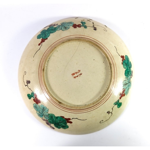 6 - A large Japanese Satsuma style charger, Meiji, circa 1880, geometric cartouches, 38cm diameter...
