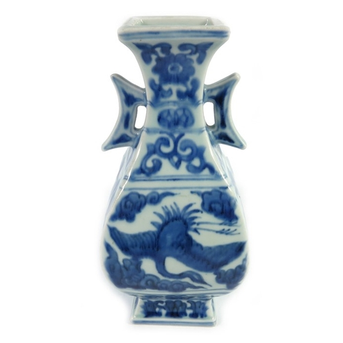 7 - A Chinese blue and white Wanli vase, square section twin handled baluster form, 21.5cm high...