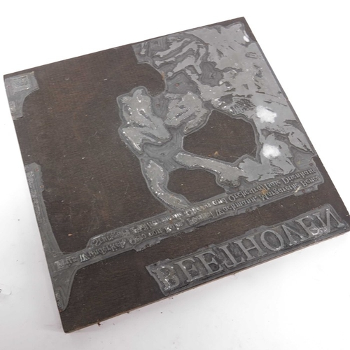 32 - A record sleeve printing plate, Saga Records LTD, Beethoven Symphony No.9 in D minor, with record sl...