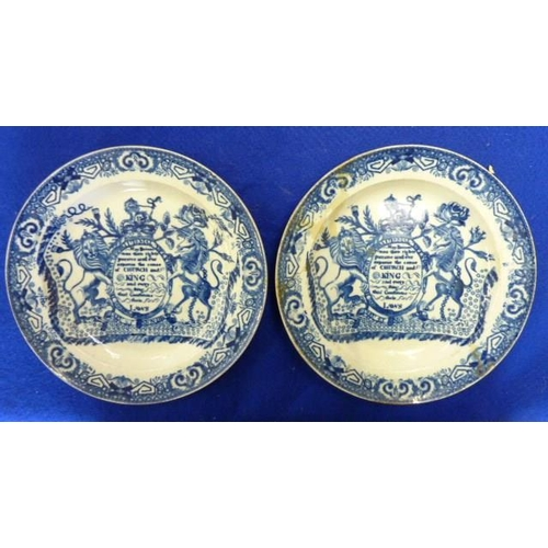 13 - A pair of late 18th/early 19th Century pearlware Plates transfer decorated with the Royal crest and ...