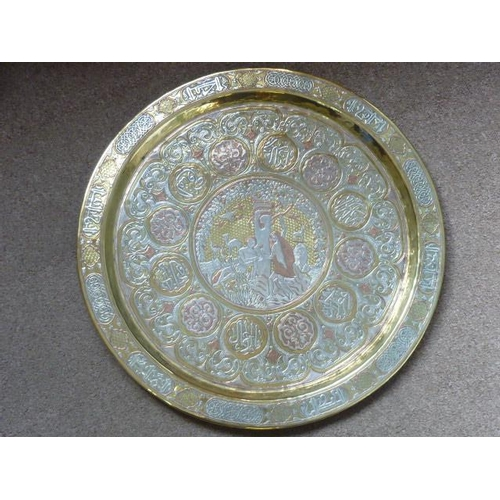 152 - A fine and unusual late 19th/early 20th Century heavy silver and copper inlaid Islamic brass Charger...