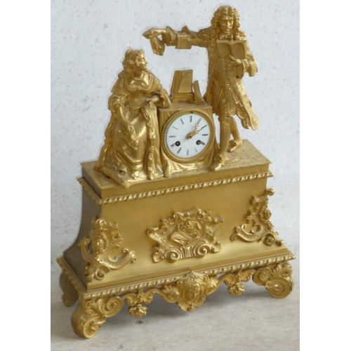 351 - A good large 19th Century eight-day figural ormolu Mantel Clock, the male and female figure within a...