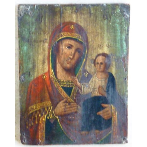 457 - An interesting early 18th/19th Century Icon of mother and child painted on a wooden panel...