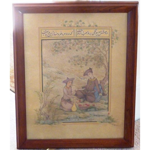 546 - A rosewood framed and glazed Orientalist style Watercolour, two figures with a basket of fruits and ...