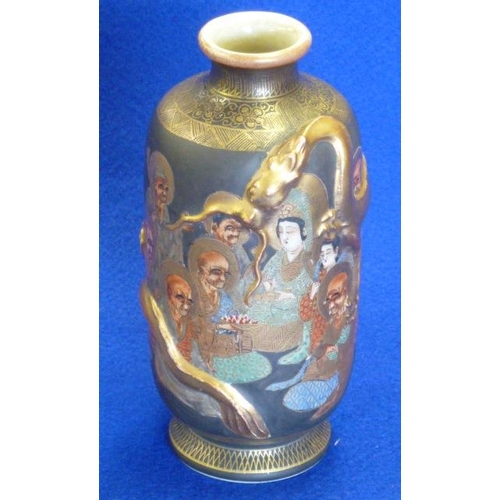 56 - An early 20th Century Japanese Satsuma Vase very finely painted with the Emperor and Empress with ma...
