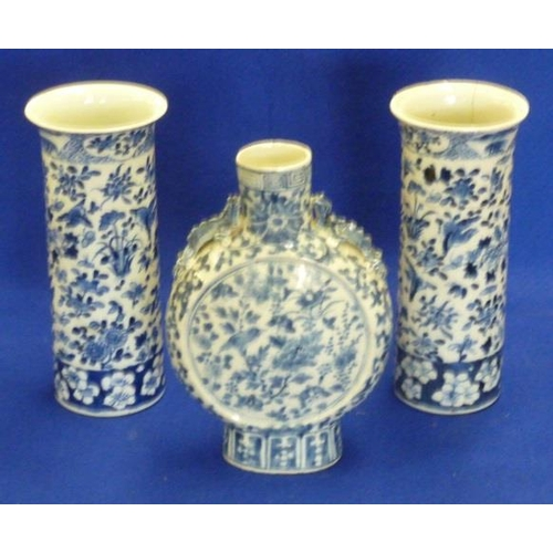 62 - A pair of late 19th Century Chinese cylindrical porcelain Sleeve Vases decorated in underglaze blue ...