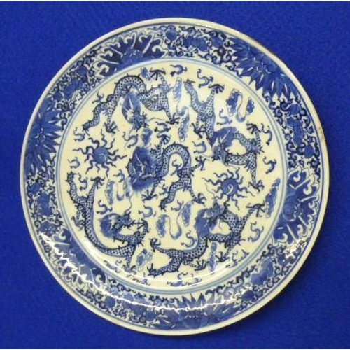 74 - A Chinese porcelain dragon Plate decorated with a central four-clawed dragon and four further dragon...