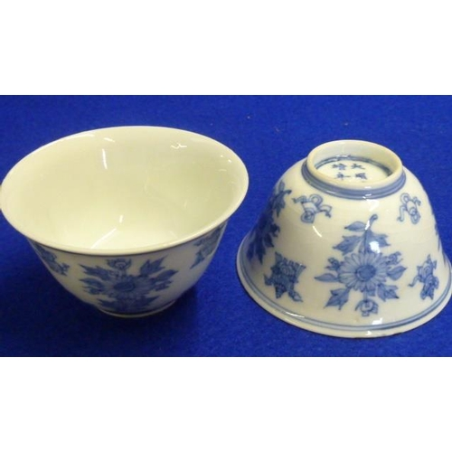 76 - A pair of Chinese porcelain Tea Bowls delicately decorated with flower heads and auspicious objects,...