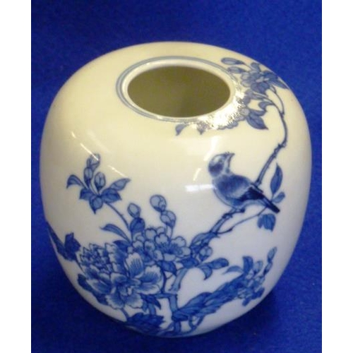 83 - A finely potted ovoid-shaped porcelain Vase (possibly Japanese) very finely decorated with a bird pe...