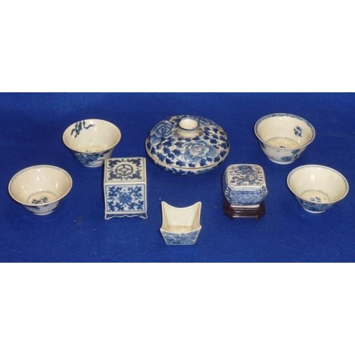 86 - An interesting assortment of Chinese blue and white Ceramics to include a small square lidded Box de...
