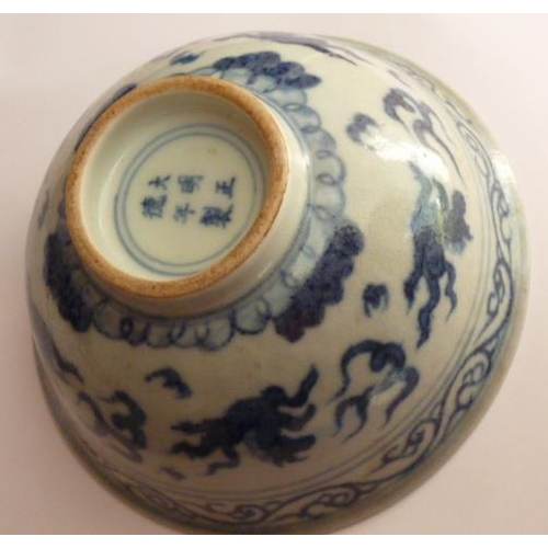 96 - A Chinese porcelain Bowl unusually decorated with horses (ma) at full gallop through stylized flames...