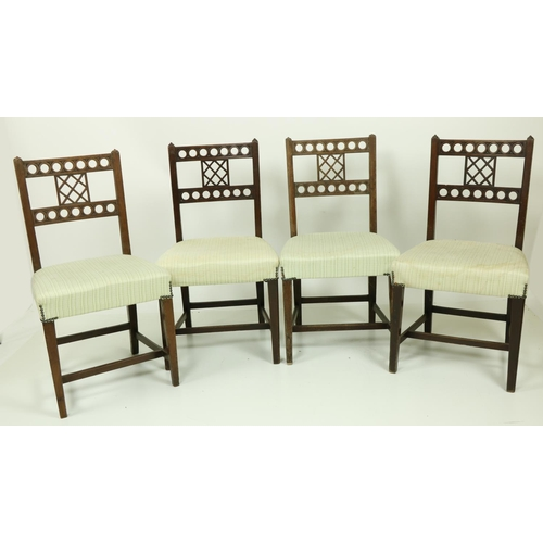 3 - <strong>A set of 4, late 19th Century Gothic Revival mahogany Side Chairs,</strong> with double bar ...