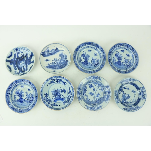 50 - A collection of 16 similar blue and white Chinese Xiangshi period Bowls, of variant designs, 16cms (...