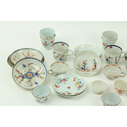 14 - A collection of assorted Chinese Kakiemon and other pattern Famille Rose Porcelain, comprising 16 va...