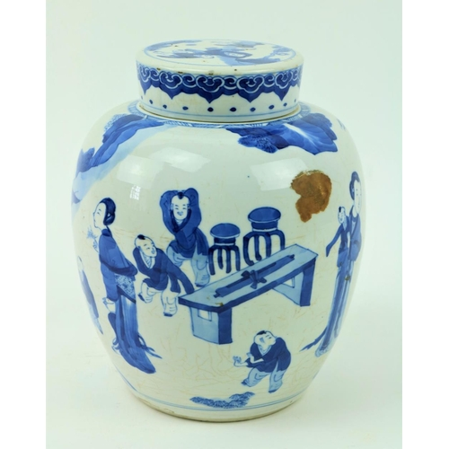 6 - An 18th Century Chinese blue and white porcelain Jar and Cover, decorated with children at play, and...