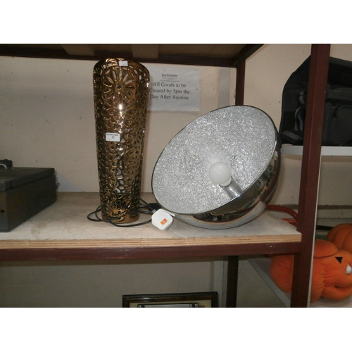 17 - Decorative table lamp...