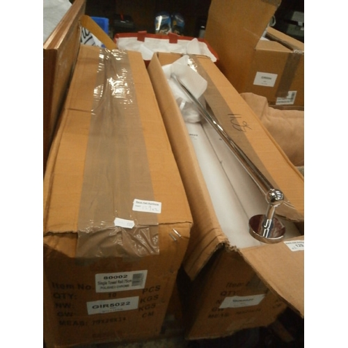 129 - Two boxes of new polished chrome towel rails, 10 per box...