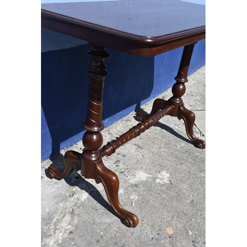 501 - A VICTORIAN MAHOGANY SIDE TABLE