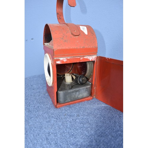 170 - RED WORK LAMP