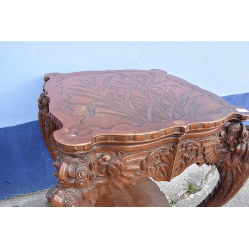 195 - CARVED ORIENTAL TABLE