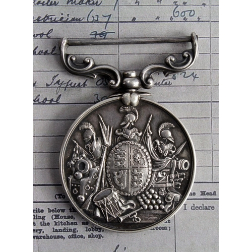 53 - Army LSGC Medal QV named to 11852 Qr Mr Sgt J H G Hill RE. With copy service papers, born St Andrews...