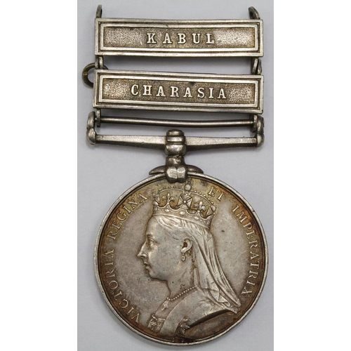 53 - Afghanistan Medal 1881 with bars Charasia and Kabil, crude engraving named S Azmatoollah 14th B Lanc...