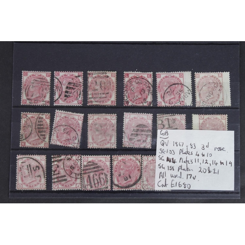 31 - GB - QV 1867-83 issues, 3d rose, SG103 Plates 4 to 10, SG144 Plates 11, 12, 14, to 19, and SG158 Pla...