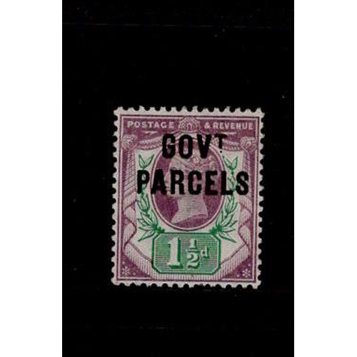 59 - GB Government Parcels official QV 1½d purple & green stamp, SG.O65, well-centred lightly mounted min...