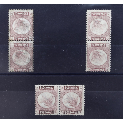 37 - GB - QV 1870 halfpenny SG48 unmounted mint pair, SG49 Plate 11 mounted mint pair, and Plate 20 used ...