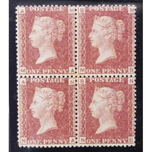 43 - GB - QV Penny Red Plate 207, unmounted mint block of 4. Gum cracking noted. Cat £320+...